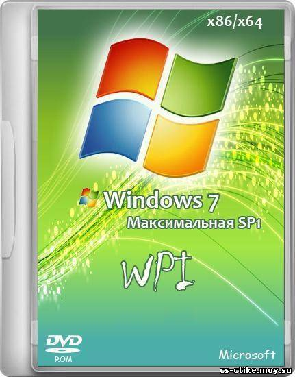 Microsoft Windows 7 Максимальная SP1 x86/x64 DVD Original WPI 25.04.2012