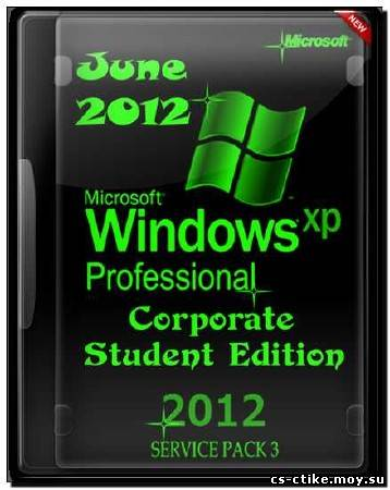 Windows WinStyleXP SP3 MediaCenter Edition (2012)