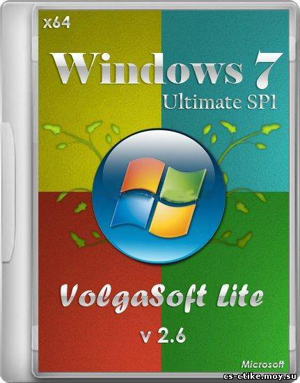 Windows 7 Ultimate SP1 x64 (2012)