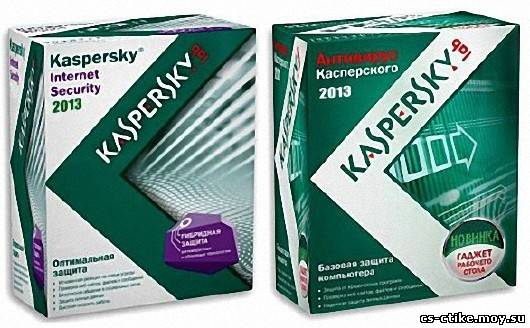 Kaspersky Anti-Virus & Internet Security 2013 13.0.1.4107