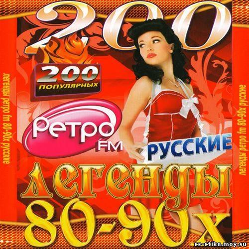 Валерий леонтьев — каждый хочет любить русские хиты 90х.